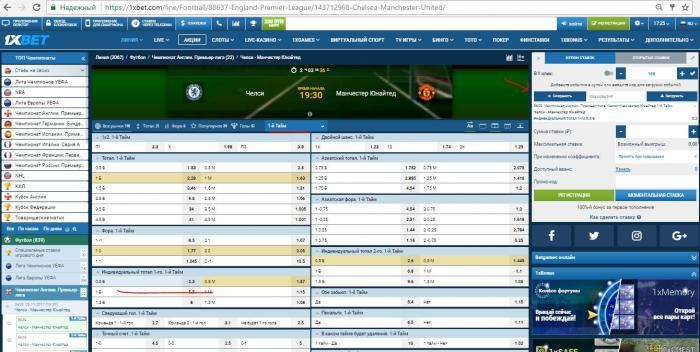 Ставки на футбол тотал больше 0.5 в первом тайме [PUNIQRANDLINE-(au-dating-names.txt) 42